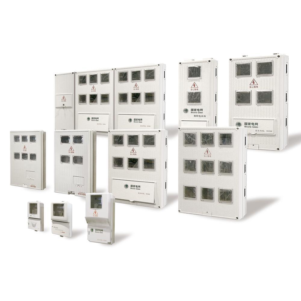 HiXT-BX 電表箱